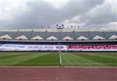 حضور ناظر ویژه انضباطی در دربی پایتخت و دیگر بازیهای مرحله یک چهارم نهایی جام حذفی