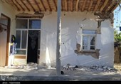 Earthquake Rattles Northeast Iran, Injures 14