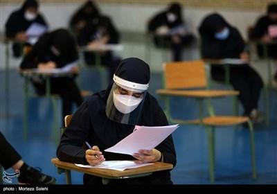امتحانات پایه دوازدهم - اصفهان