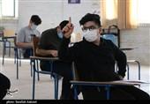 کمبود فضای آموزش حضوری دانش آموزان کرمانی را با مشکل مواجه میکند