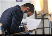 زیرساختهای آموزشی استان کرمان چه اندازه آماده آموزش حضوری در همهگیری کرونا است؟