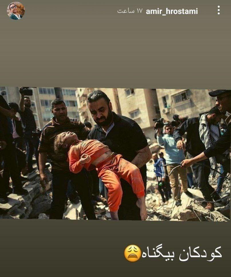 تلویزیون , صدا و سیما , کشور فلسطین , عکس ,