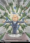 کاریکاتور/ اگر وضعیت اسرائیل در برابر حماس اینگونه است شرایطمان مقابل ایران چگونه خواهد بود؟