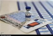 150 هزار نفر متقاضی شرکت در مطالعه بالینی واکسن «کوو ایران برکت» بودند