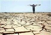 """بازگشت خشکسالی به ایران / تابستان """"داغ داغ"""" در انتظار کلانشهرها / سدهای کشور یکی پس از دیگری تهی میشوند"""