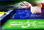 حضور پرشور مردم در انتخابات سبب ناامیدی دشمنان ایران میشود