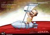 کاریکاتور/ در سایه عدم توجه نهادهای بینالملی اتفاق افتاد؛ حمام خون در غزه