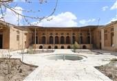 Bardeh Historical Castle in Iran's Shahr-e-Kord