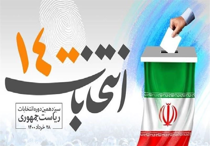 استان فارس آماده برگزاری انتخابات پرشور؛ شعب اخذ رای در شیراز 25 درصد افزایش مییابد