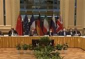JCPOA Joint Commission Convenes in Austria
