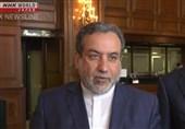 عراقچی: بخش دشوار گفتگوها هنوز باقی است/ رئیسی فردی واقعبین و منطقی است