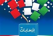 بیانیه مجمع دانشگاهیان انقلاب اسلامی در آستانه برگزاری انتخابات ریاست جمهوری