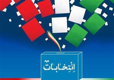 پوشش کامل اخبار انتخابات 1400| آغاز رایگیری انتخابات ریاست جمهوری و شوراها/ رهبر انقلاب رای خود را به صندوق انداختند