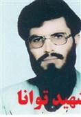 شهید حسینپور توانا؛ از تغییر سبک زندگی تا شکنجه زیر دستان ساواک+ عکس و فیلم
