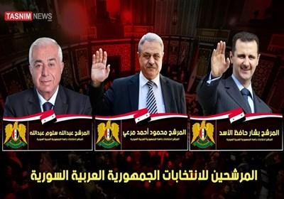 ماذا تعرف عن مرشحی الانتخابات الرئاسیة السوریة؟