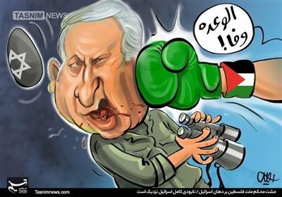 دستاوردهای مقاومت فلسطین در جنگ ۲۰۲۱