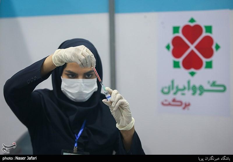 تولید واکسن 'کوو ایران برکت' در سایه برکت نظام مقدس ایران اسلامی