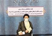 ایستادگی در برابر زیاد خواهی دشمنان از مهمترین سیاستهای خارجی امام راحل است