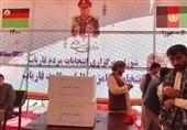 افغانستان  ادامه تظاهرات در نهمین روز؛ معترضان برای تعیین والی انتخابات برگزار میکنند