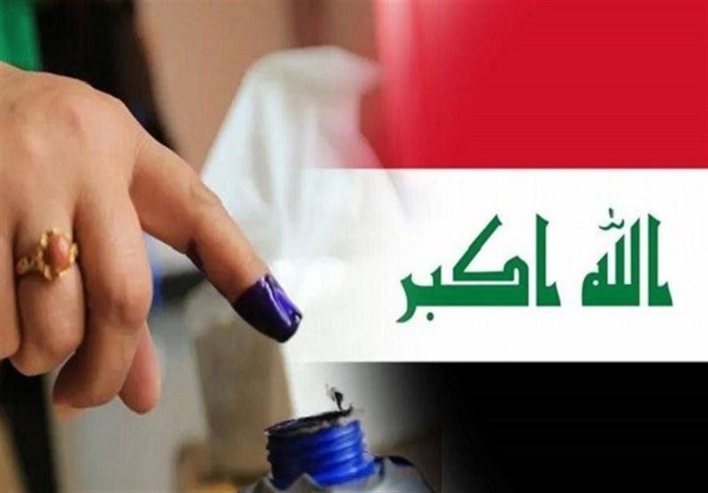 المفوضیة العراقیة تعلن موعد انتهاء الدعایة الانتخابیة