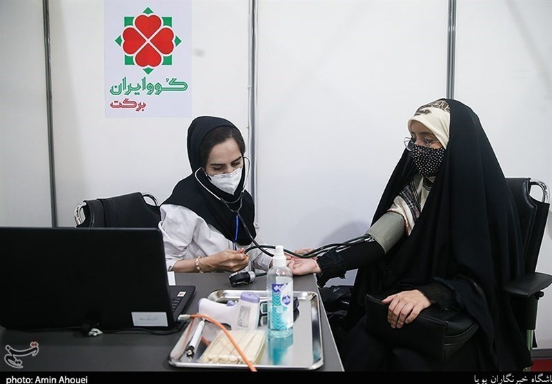 Daily COVID Hospitalizations in Iran Down to 2,700