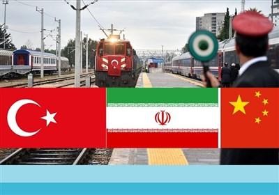 ایران چه جایگاهی در شبکه ترانزیتی چین - ترکیه میتواند داشته باشد؟