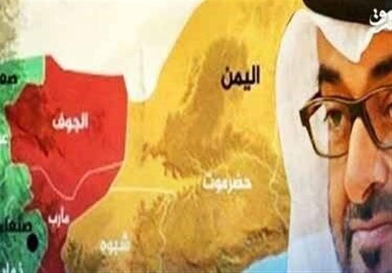 براساس یک نظرسنجی؛ اماراتیها خواهان توقف جنگها افروزی ابوظبی هستند
