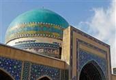 Haftado Dotan Mosque in Iran's Mashhad
