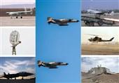 Electronic Warfare Exercise Kicks Off in Iran