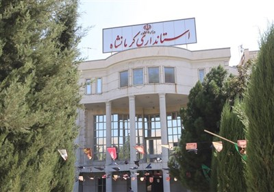 طرح جنجالی تحقیق و تفحص از استانداری کرمانشاه / پای تخلفات ۷ هزار میلیاردی در میان است