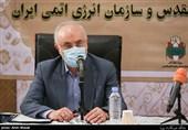 """رئیس سازمان انرژی اتمی در قزوین: تکمیل """"چشمه نور """" هزاران میلیارد تومان اعتبار نیاز دارد"""