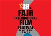 جشنواره جهانی فیلم فجر همزمان با آغاز سی و هشتمین دوره در فهرست جهانی فیاپف قرار گرفت