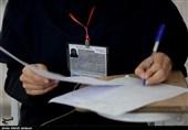 آزمون ورودی مدارس سمپاد خرداد برگزار میشود