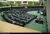 تأکید بهارستانیها به تشکیل شرکت ملی صنایع پالایش و پتروشیمی