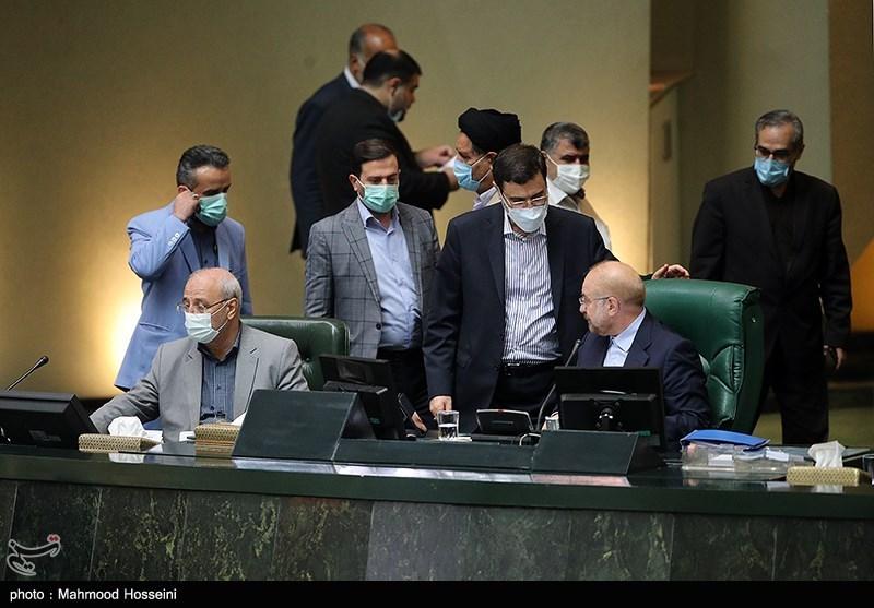 """آخرین جزئیات از طرح مجلس برای تشکیل """"سازمان طب ایرانی"""""""