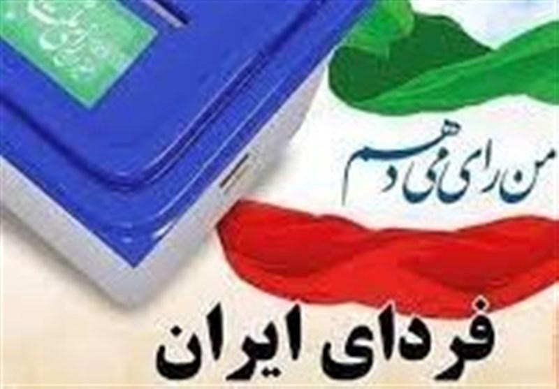 شور و حال انتخاباتی در استان بوشهر / بوشهریها از ملاکهایشان برای انتخاب اصلح میگویند + فیلم