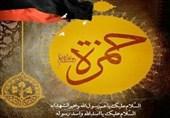 سه آیه قرآن دربارۀ مقام و منزلت حضرت حمزه