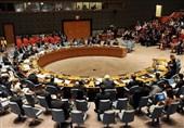 مجلس حقوق الإنسان یوافق على فتح تحقیق فی جرائم الحرب التی ارتکبها الاحتلال بغزة