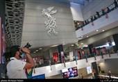 خبر خوب دومین روز برگزاری سی و هشتمین جشنواره جهانی فیلم فجر+فیلم
