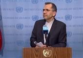 نماینده ایران در سازمان ملل: جنایات رژیم اسرائیل نباید بدون مجازات بماند