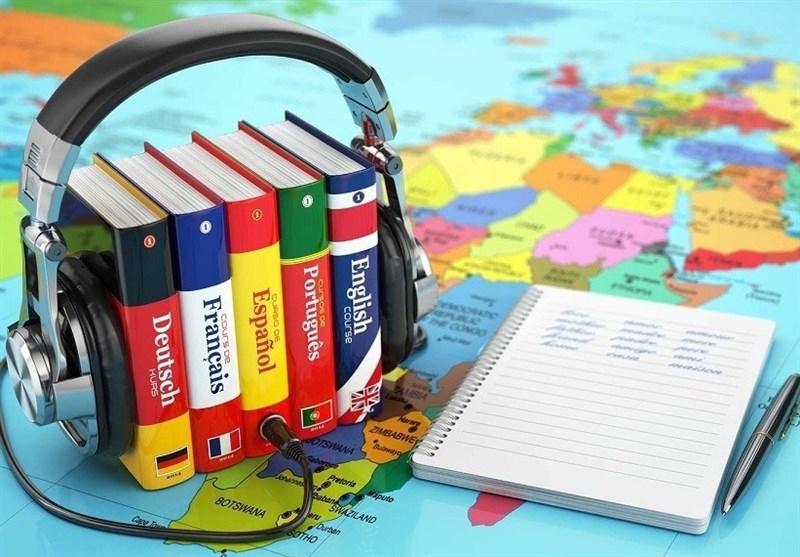 نکاتی که باید پیش از ثبت نام در یک آموزشگاه زبان بدانید   راهنمای کامل شما