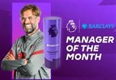 معرفی کلوپ به عنوان مربی ماه لیگ برتر انگلیس