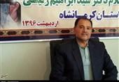 """رئیس ستاد انتخاباتی رئیسی در استان کرمانشاه: """"رئیسی"""" برای خدمت بیمنت به مردم به میدان آمد / پرچم فسادستیزی برافراشته میشود"""