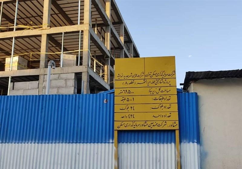 طرح ملی مسکن شهر اندیشه سال 1402 تمام میشود/ تحویل 400 واحد تا شهریور