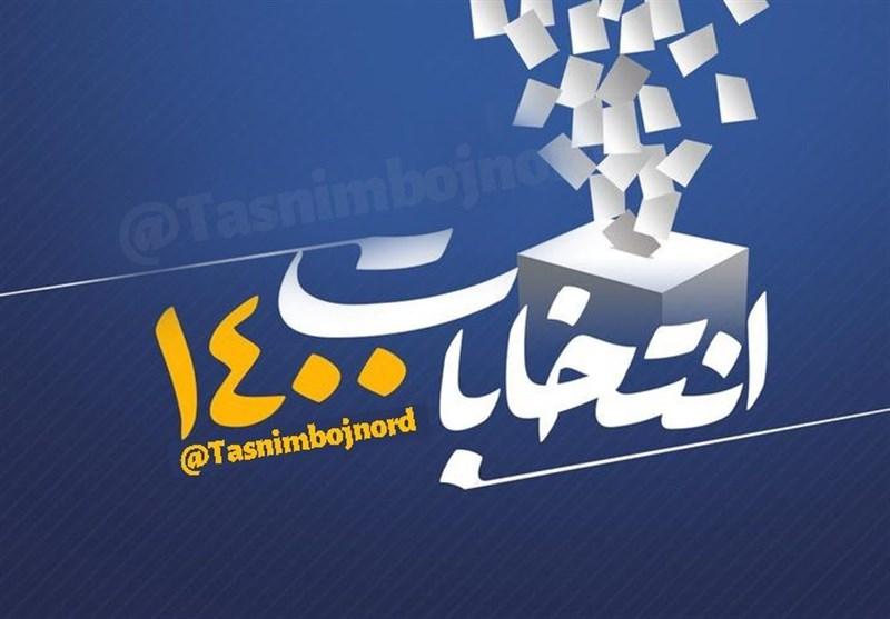 بیش از 3400 شعبه اخذ رای در استان اصفهان پیشبینی شد