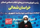 انتخابات 1400| رئیس شورای وحدت خراسان شمالی: لیست 9 نفره شورا برای انتخابات شوراها نهایی شد/ حضور گسترده مردم اولویت دارد