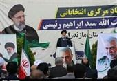 انتخابات 1400 | ستاد انتخاباتی آیت الله رئیسی در استان مازندران افتتاح شد + تصاویر