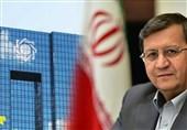 الحکومة تعلن نهایة عمل همتی فی رئاسة البنک المرکزی