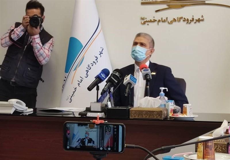 ساخت ترمینال جدید فرودگاه امام (ره) با استفاده از شرایط کرونایی