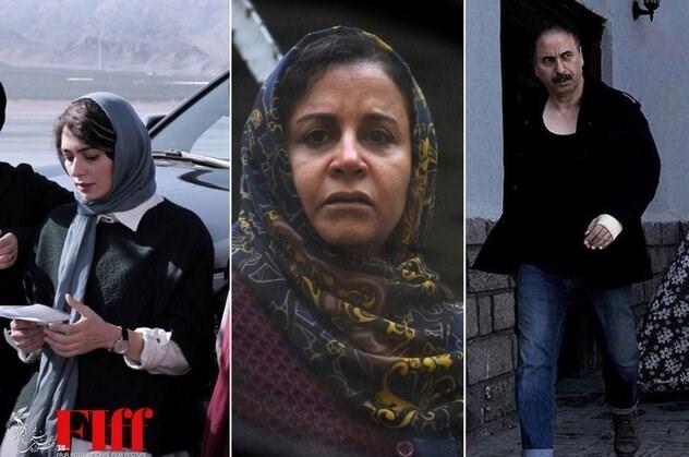 جشنواره جهانی فیلم فجر ,
